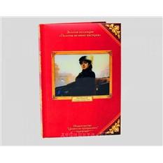 Ежедневник «Портрет неизвестной»