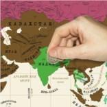 Карта-магнит План покорения мира со стирающимся слоем