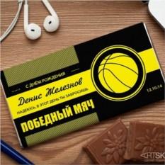Шоколадная открытка Победный мяч