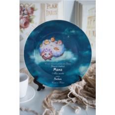 Декоративная тарелка с вашим текстом Маме