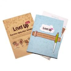 Level Up mini Система прокачки человека