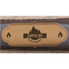Набор именных шампуров «Мастеру шашлыка»