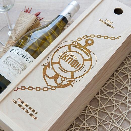 Коробка для вина С Днём ВМФ!