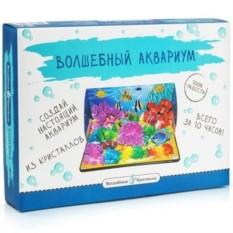 Набор для выращивания кристаллов Волшебный аквариум