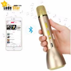 Беспроводной микрофон со встроенной колонкой Magic karaoke