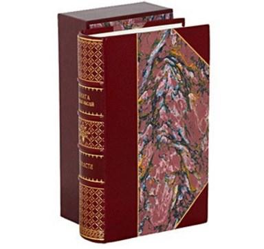 Книга Книга мудрых мыслей о власти