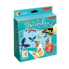 Логическая игра Бабочки, Bondibon