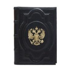 Ежедневник «Держава»