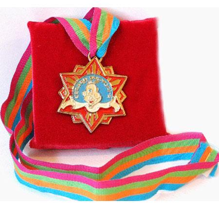 Медаль «Звезда Восторга»