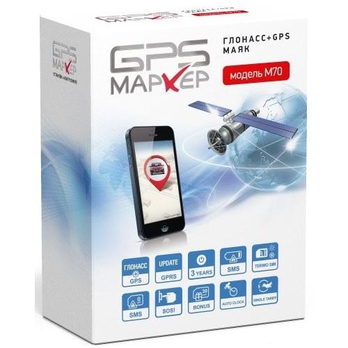 Автономный GPS/GSM маяк для автомобиля Marker M70