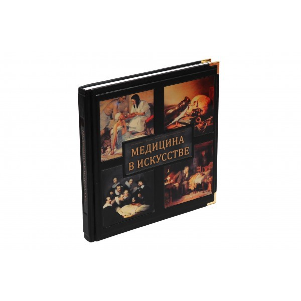 Книга Медицина в искусстве