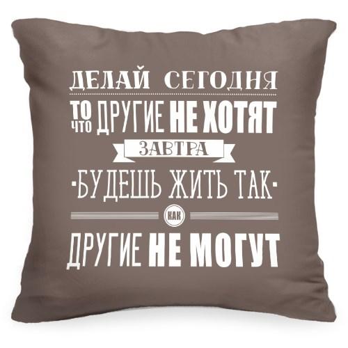 Интернет-магазин необычных подарков - ЛЮБЛЮ ДАРИТЬ 68