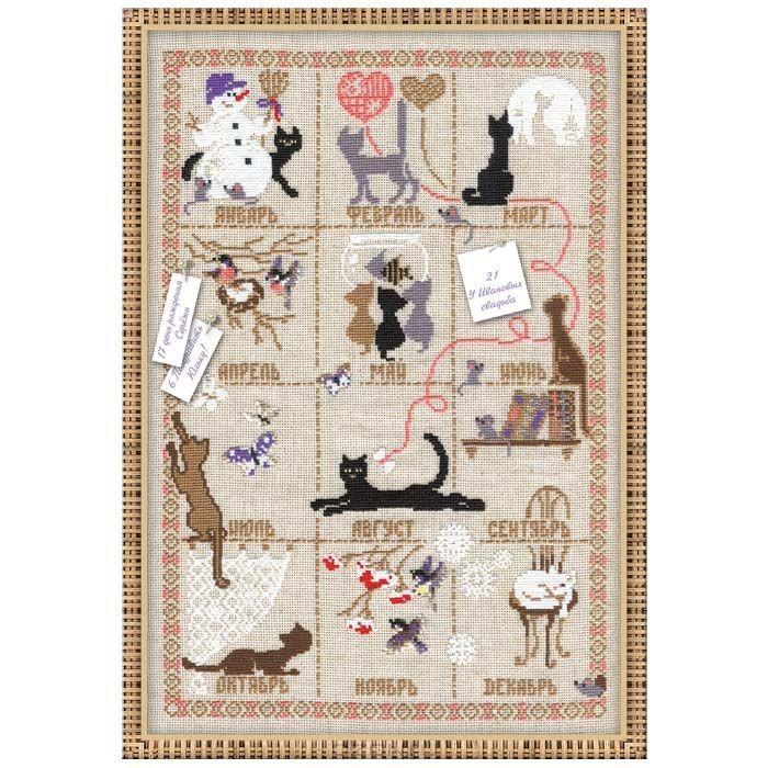Набор для вышивания Календарь