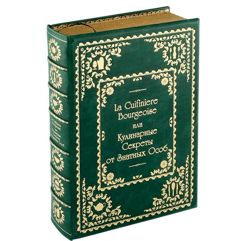 Книга Кулинарные секреты от знатных особ