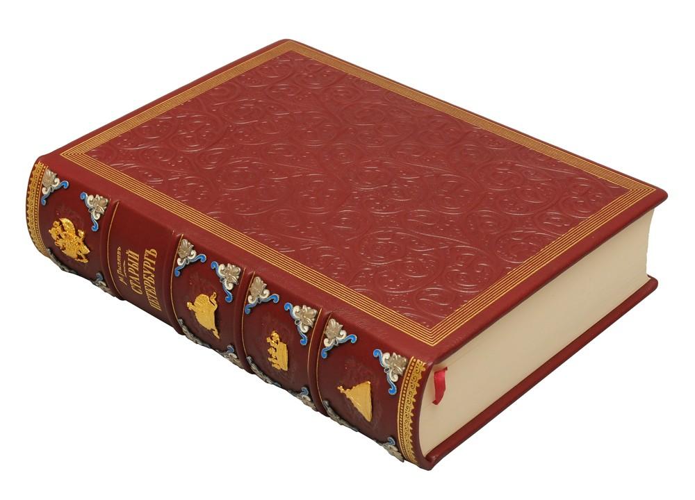 Подарочная книга Старый Петербург