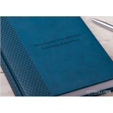 Ежедневник Медицинская книжка с гравировкой