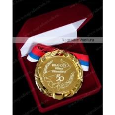 Красивая медаль на Юбилей