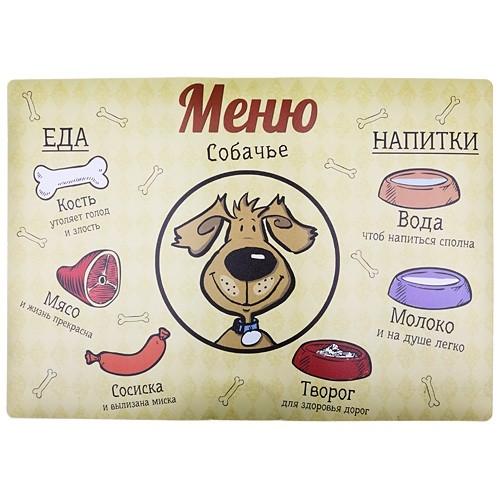 Коврик под миску «Меню собачье»