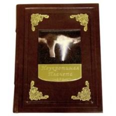 Подарочная книга Неукротимая планета