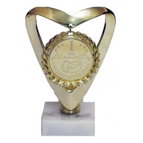 Памятный сувенир 1 год вместе. Ситцевая свадьба, 16 см