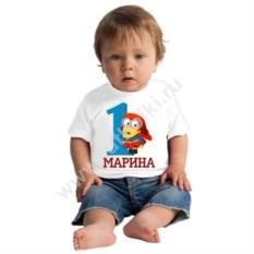 Детская футболка с именем девочки 1 годик. Миньоны