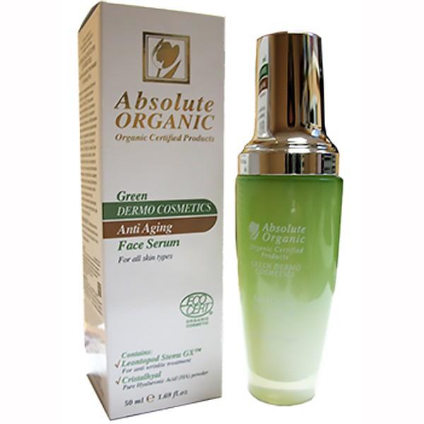 Анти-возрастной серум для лица Absolute Organic (50 ml)