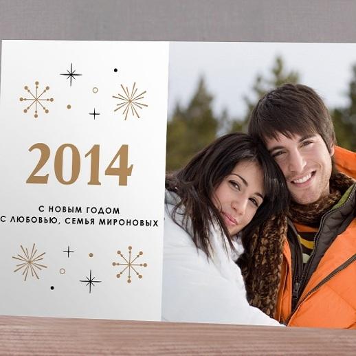 Фотооткрытка Новогоднее фото