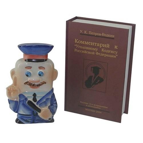 Книга-шкатулка Набор  полицейского