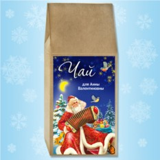 Именной чай «Дедушка Мороз - гармонист»
