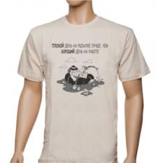 Мужская футболка Плохой день на рыбалке...