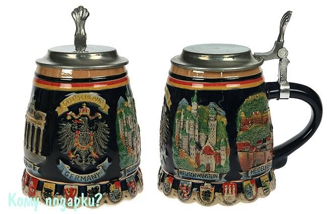 Пивная кружка коллекционная с крышкой «Берлин»