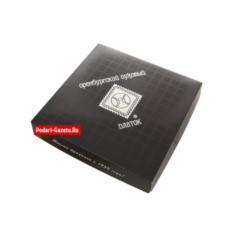 Черная подарочная коробка для Оренбургского платка