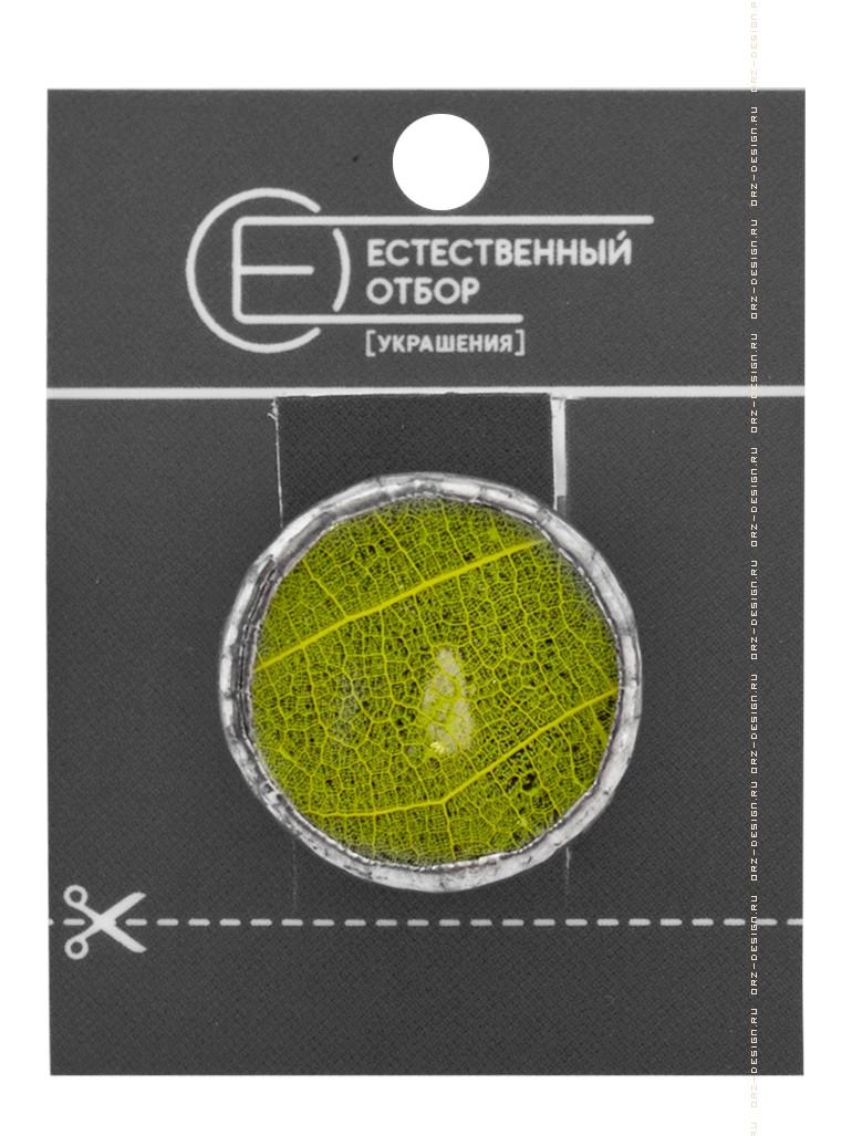 Кольцо Зеленый лист