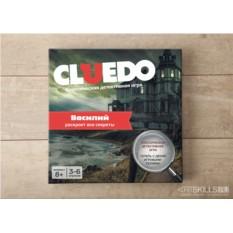 Настольная игра Cluedo с вашим именем