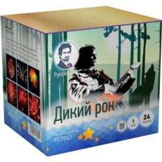 Фейерверк Дикий рок