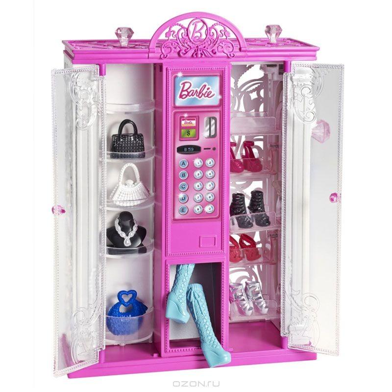Торговый автомат модной одежды Barbie