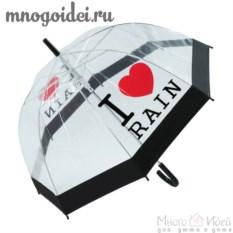 Прозрачный зонт Я люблю дождь