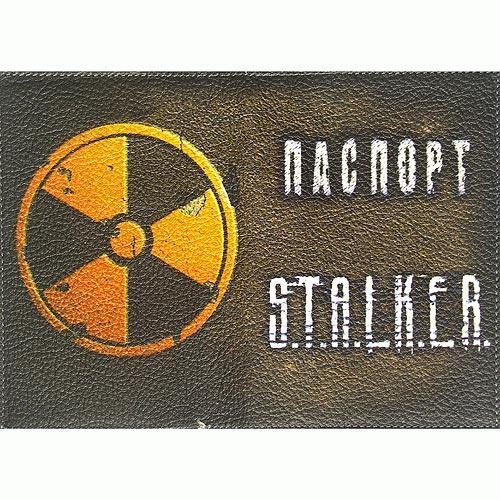 Обложка кожаная на паспорт Сталкер