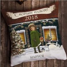 Декоративная именная подушка Рождество