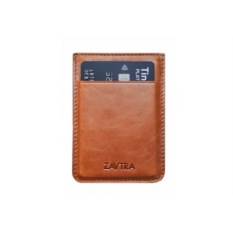 Коричневый кожаный кошелек Zavtra