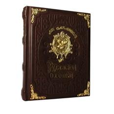 Книга Русская охота Л.П. Сабанеев