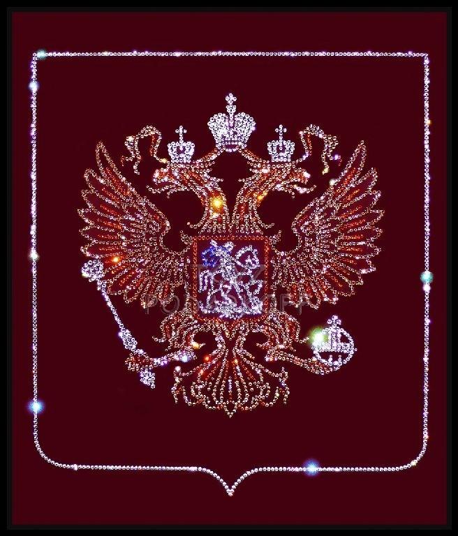 Картина из кристаллов Герб РФ