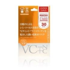 Маска Витамин С + Нано-коллаген Japan Gals (30 шт.)