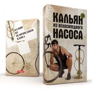 Антибука Сделай сам: Кальян из велосипедного насоса