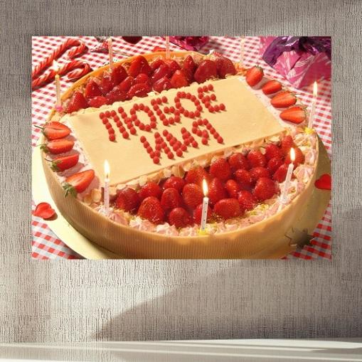Постер на стену Тортик