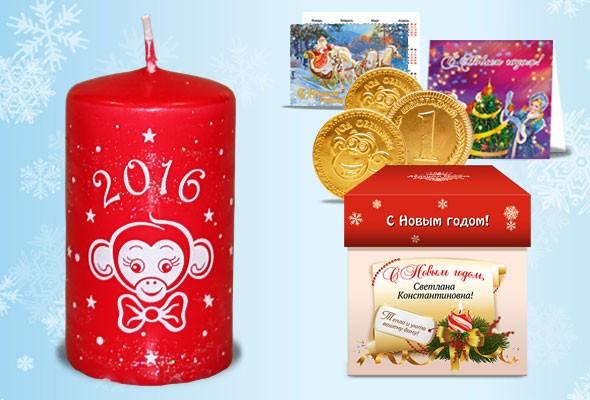 Подарок с новогодней свечой «Символ Нового года»