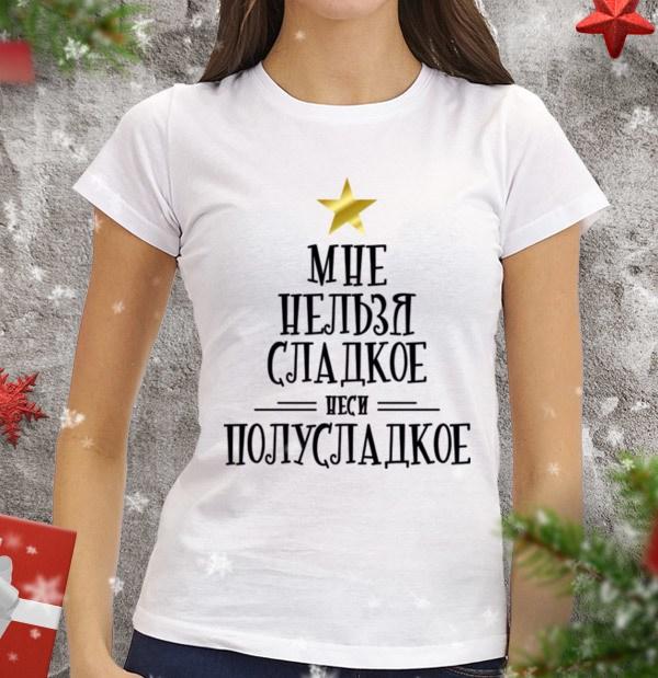 Женская футболка Мне нельзя сладкое