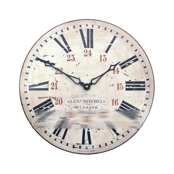 Часы настенные «24 часа»