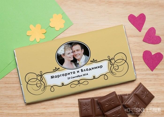 Шоколад Ах, эта свадьба!