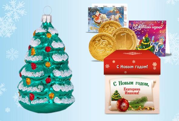 Подарок с елочной игрушкой Лесная красавица